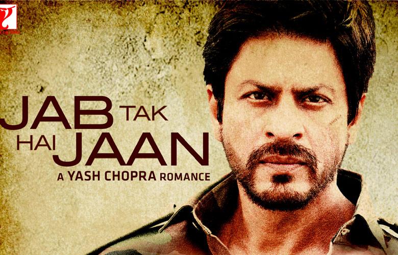 Saans - Jab Tak Hai Jaan 2012 Movie Mp3 Songs Download