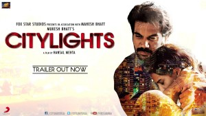 CITYLIGHTS | Official Theatrical Trailer