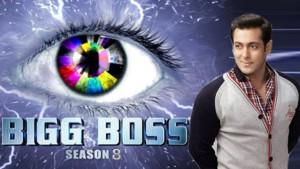 Teaser 2 Bigg Boss 8: Coming soon