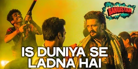 Watch 'Is duniya Se Ladna Hai' song from 'Bangistan'