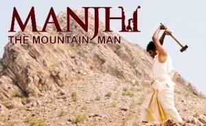 Trailer of  'Manjhi' Movie starring Nawazuddin Siddiqui and Radhika Apte