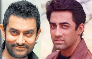 OMG - Aamir Khan's brother accused him for keeping him captive in his house
