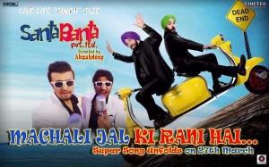 WATCH:  New track Machhli from 'Santa Banta Pvt Ltd'