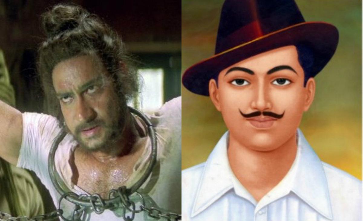 Bhagat Singh in 'The Legend Of Bhagat Singh'