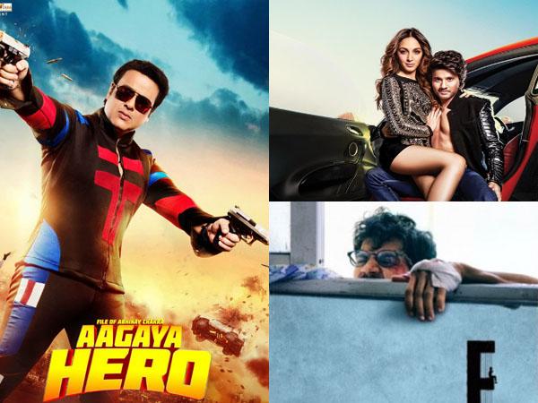 Aa Gaya Hero, Trapped and Machine
