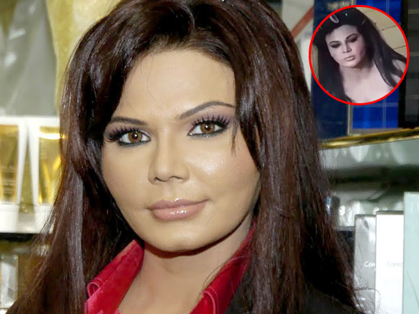 MMS LEAKED: Rakhi Sawant Caught Changing Clothes On Camera?