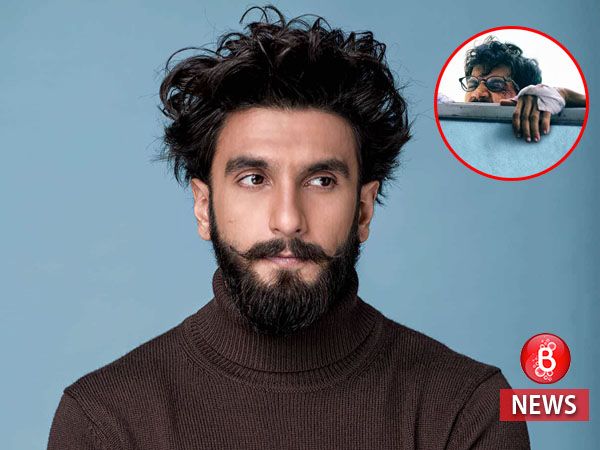 Ranveer Singh Trapped