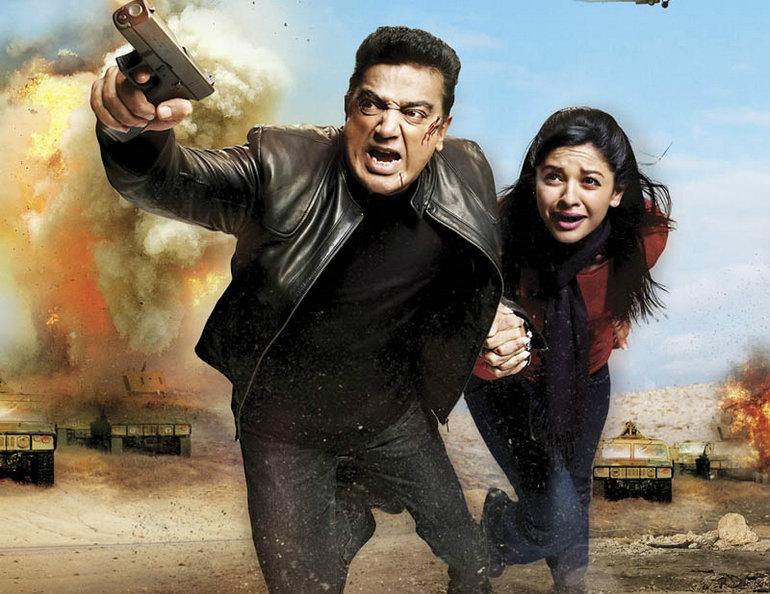 'Vishwaroop' (2013)