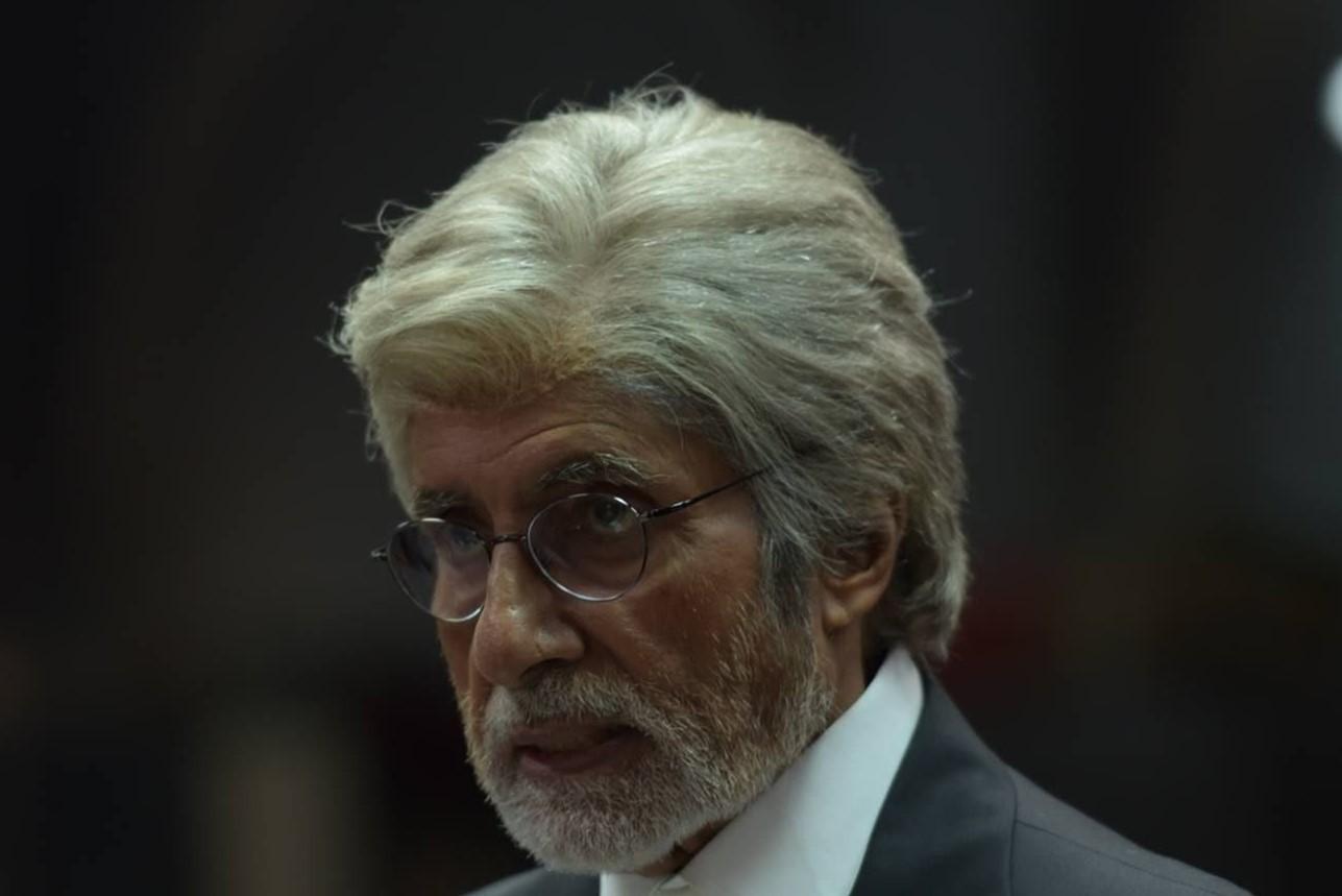 Deepak Sehgal - 'PINK' (Amitabh Bachchan)