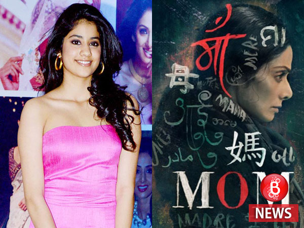 Jhanvi Kapoor MOM lead actor