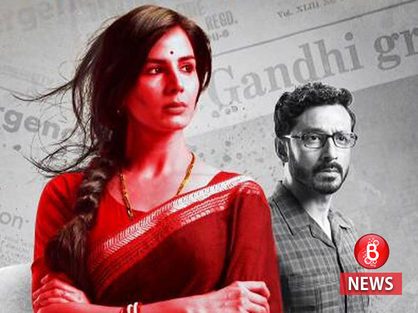 Indu Sarkar cleared by Central Board of Film Certification revising committee