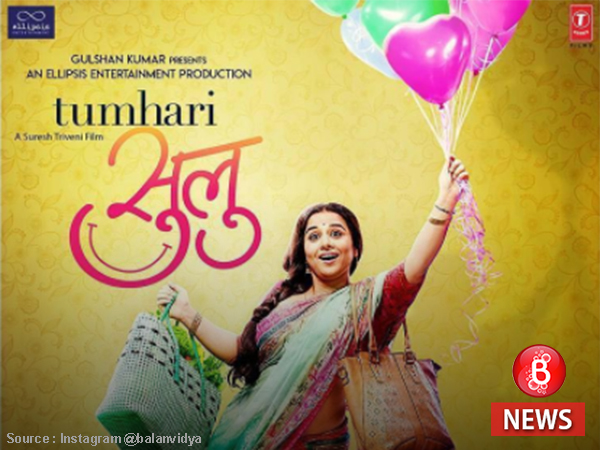 Vidya Balan steals the show in quirky new poster of 'Tumhari Sulu'