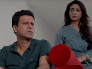 Missing trailer: This Tabu and Manoj Bajpayee-starrer looks very interesting