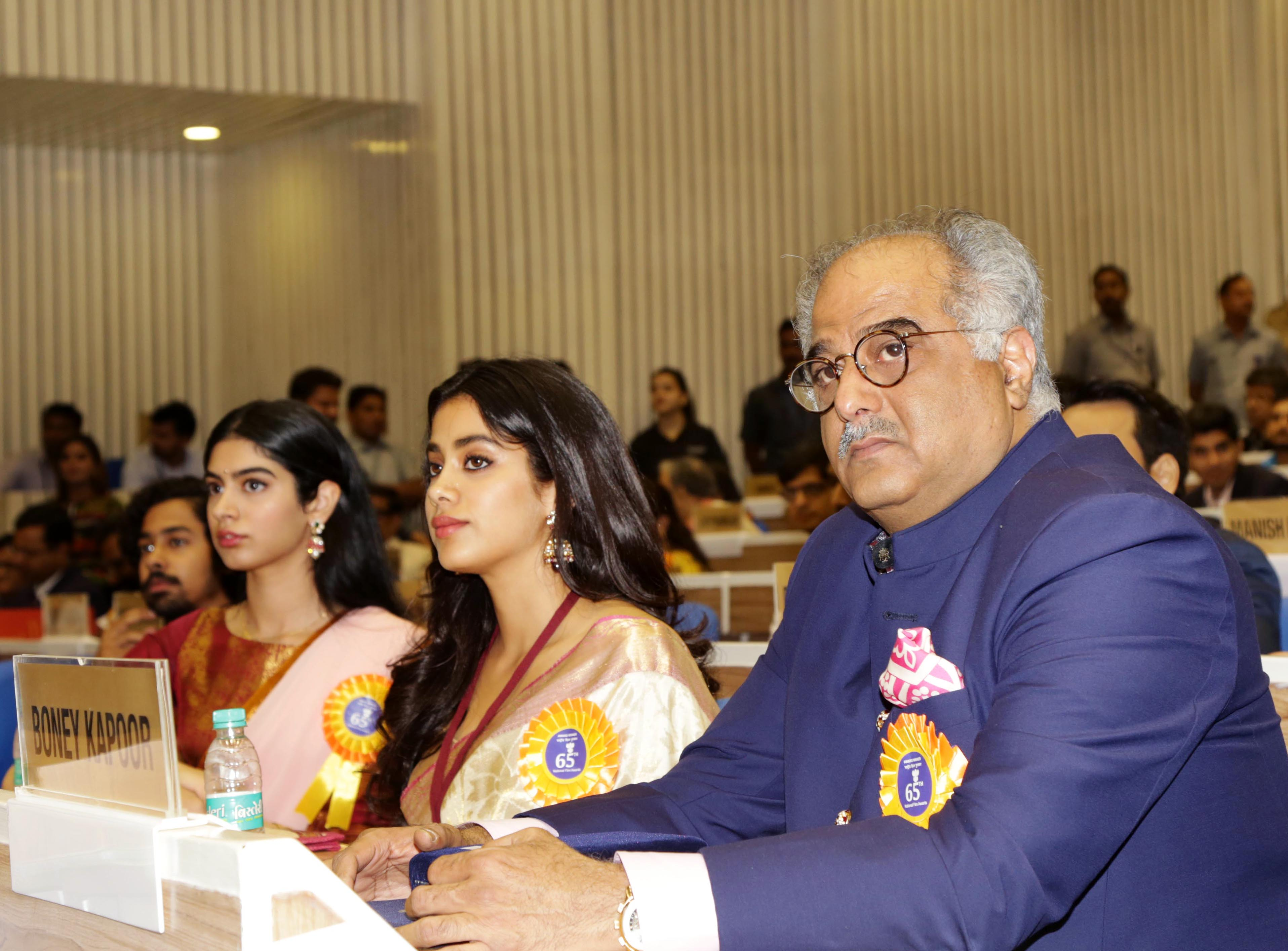 Boney with daughters at 65th National Awards