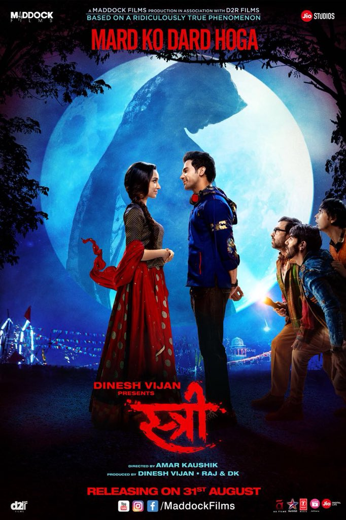 31st August - Stree