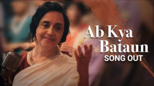 Watch: 'Ab Kya Bataun' song from 'Manto' will take you back to the retro age