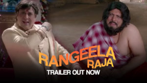 'Rangeela Raja' trailer: It's a treat to watch Govinda in a double role