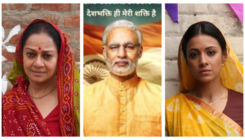 First look: Zarina Wahab as Narendra Modi's mother and Barkha Bisht as his wife