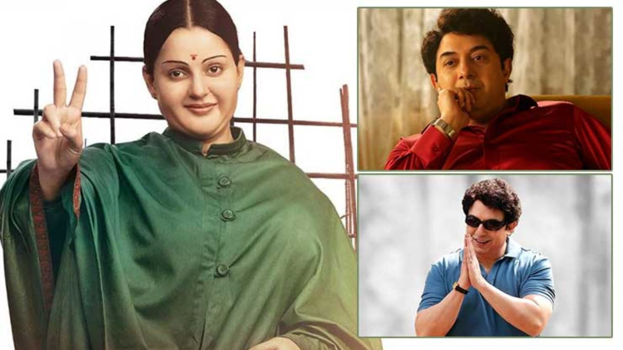Makers of Kangana Ranaut's 'Thalaivi' unveil Arvind Swami's look as the  legend MGR on his 103rd birth anniversary | Bollywood Bubble