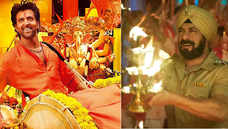 Ganesh Chaturthi 2021: Play THESE Bollywood songs on Lord Ganpati to celebrate the festival